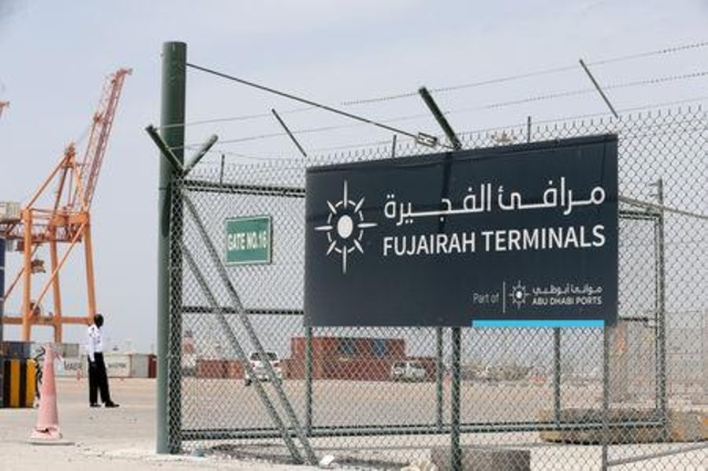 """وكالة: هجمات """"الفجيرة"""" تكشف نقاط الضعف الأمني في الإمارات"""