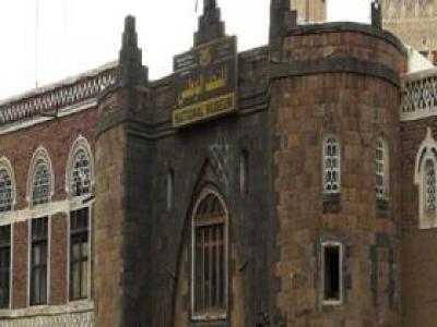 اختفاء 60 % من الآثار في المتحف الوطني بصنعاء