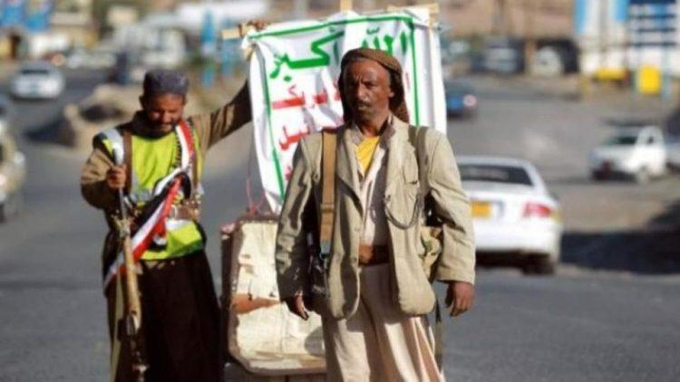 عبث بالأمتعة واستجوابات واستفزازات لا تنتهي.. هكذا تكدر مليشيا الحوثي صفو المسافرين
