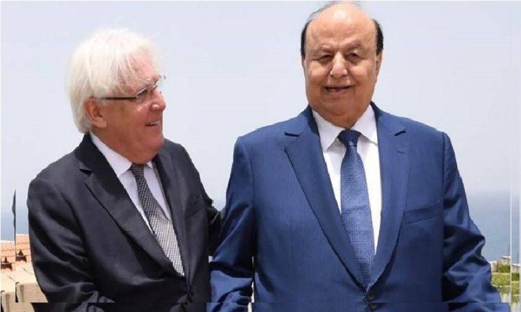 """الرئيس اليمني يبلغ الأمم المتحدة عدم القبول باستمرار تجاوزات """"غريفيث"""" ويطالب بتوفير ضمانات"""