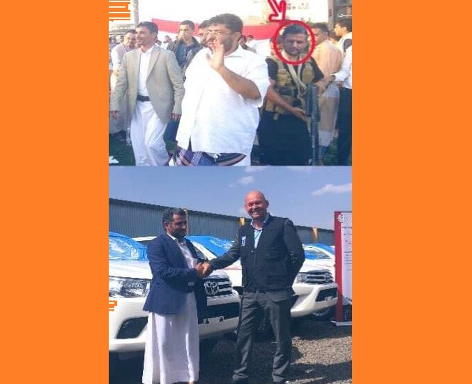 فضائح الأمم المتحدة لا تنتهي.. تسليم 20 سيارة لقيادي حوثي في اغرب دعم لوجستي للمليشيا