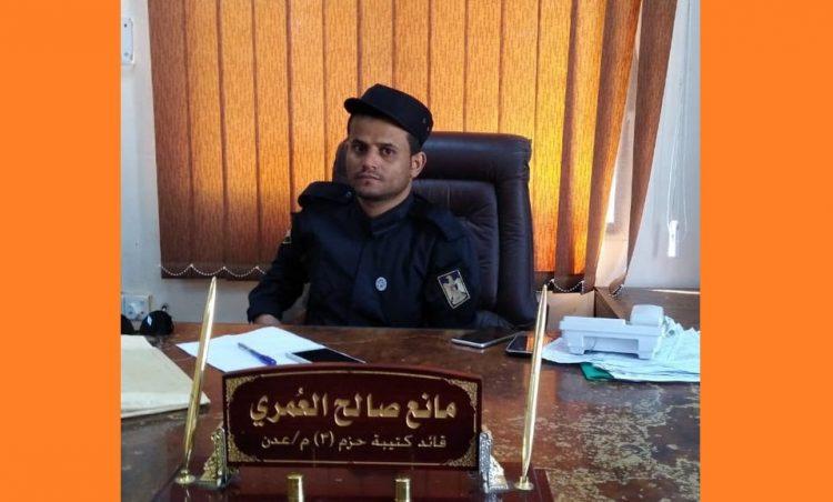 بعد تكليفه بأعمال خطيرة من قبل الإمارات.. قيادي في الحزام الأمني يقدم استقالته من منصبه