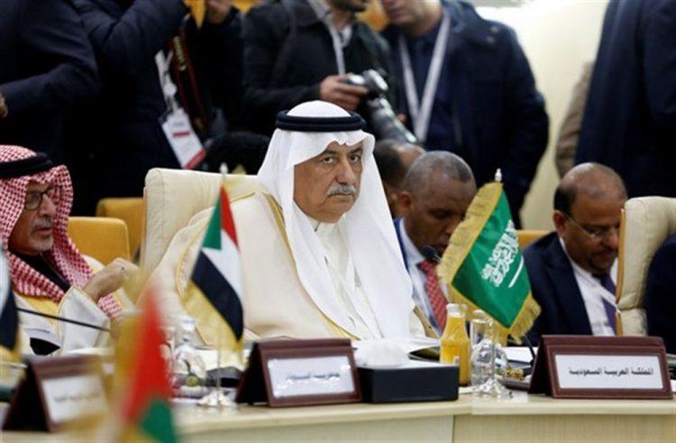 """خلال الإجتماع التحضيري لقمة """"مكة"""".. السعودية تجدد دعمها لمساعي السلام في اليمن"""