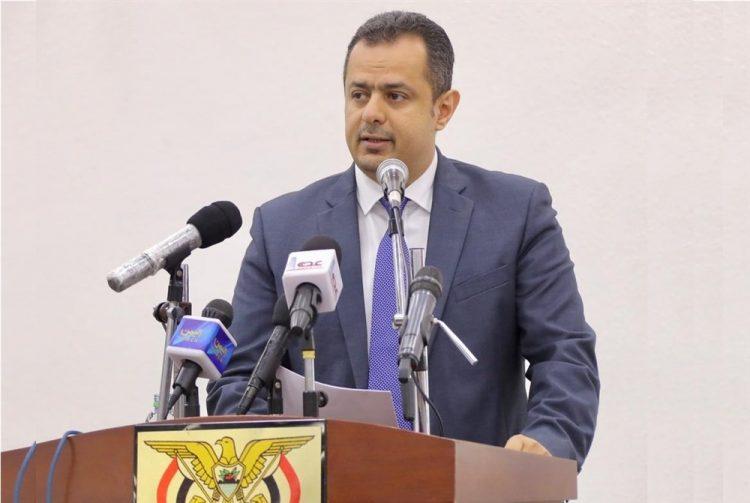الحكومة اليمنية تؤكد دعمها الكامل للجيش وأن تحرير بقية مناطق تعز سيكون قريبا