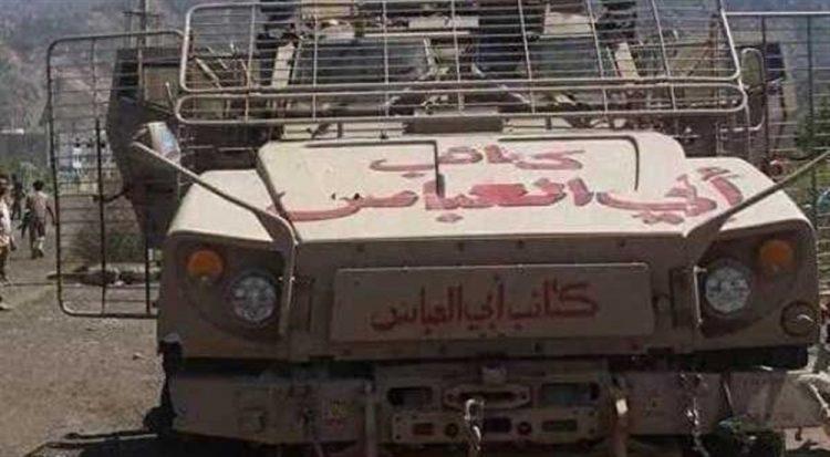 مليشيا أبو العباس المدعوم إماراتيا تمنع مسؤولا أمنيا من المرور إلى مديريات جنوب تعز