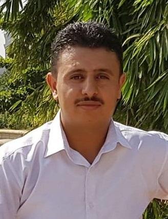 سمير الصلاحي