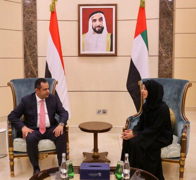Prime Minister arrives in the UAE capital Abu Dhabi