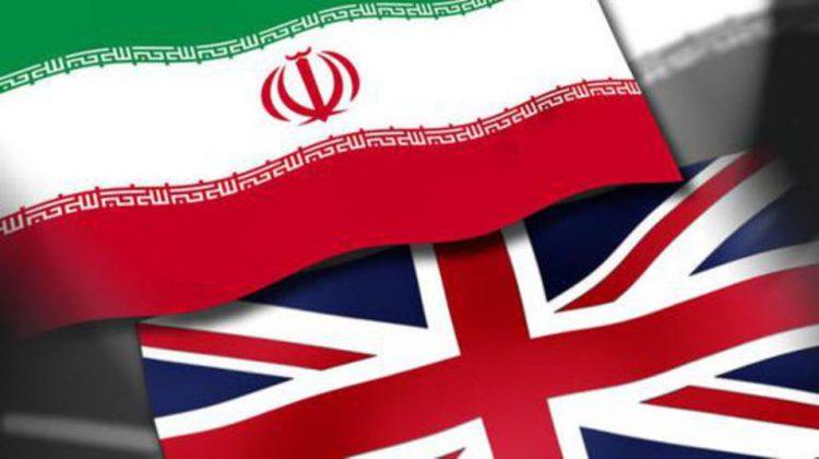 خزنت ونقلت 3 أطنان من نترات الأمونيوم.. بريطانيا تفكك خلية إرهابية مرتبطة بإيران تنقل مواد لصنع متفجرات