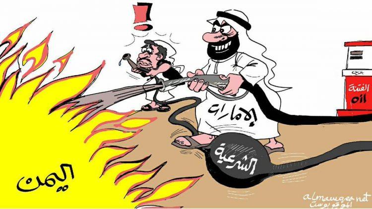 أعمال الإمارات بعدن خارج العقل والمنطق