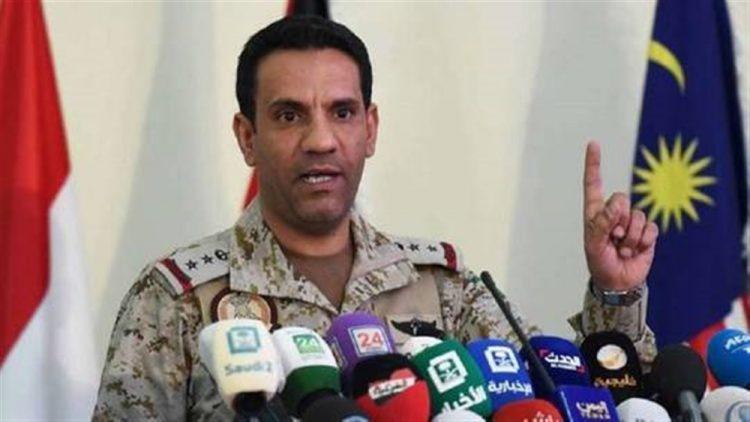 التحالف العربي يعلن استهداف مليشيا الحوثي لمحطة تحلية في السعودية