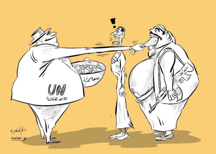 المساعدات الإنسانية لليمن.. من يد المنظمات إلى أفواه المليشيا