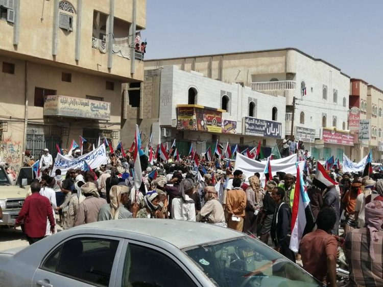 "militias of the ""Transitional"" protest against the army and state in Shabwa"