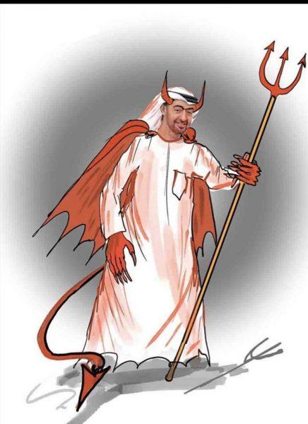 الإمارات تدعم الإرهاب..!!
