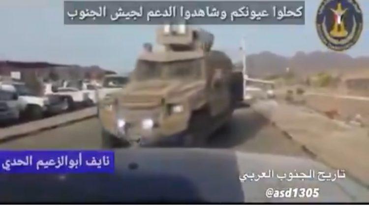 الامارات تستعد عبر مليشياتها المسلحة للانقضاض على الشرعية.. فيدو