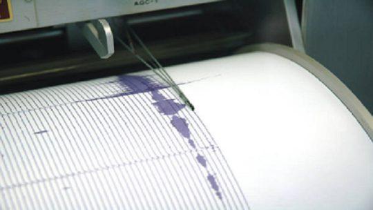 زلزال بقوة 4.5 على مقياس ريختر يضرب جنوب الكويت