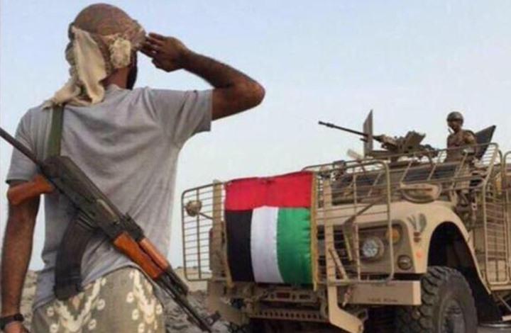 الكشف عن إستخدام دولة الإمارات مطارات السودان لنقل مئات المرتزقة إلى ليبيا واليمن