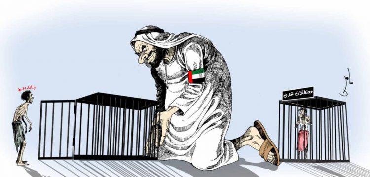 """في كل بيت يمني مأساة ومصيبة اسمها """"إجرام إماراتي"""""""
