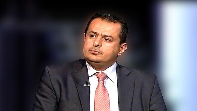 """لم تكن تعرفها من قبل.. معلومات """"هامة"""" عن رئيس الوزراء معين عبدالملك"""