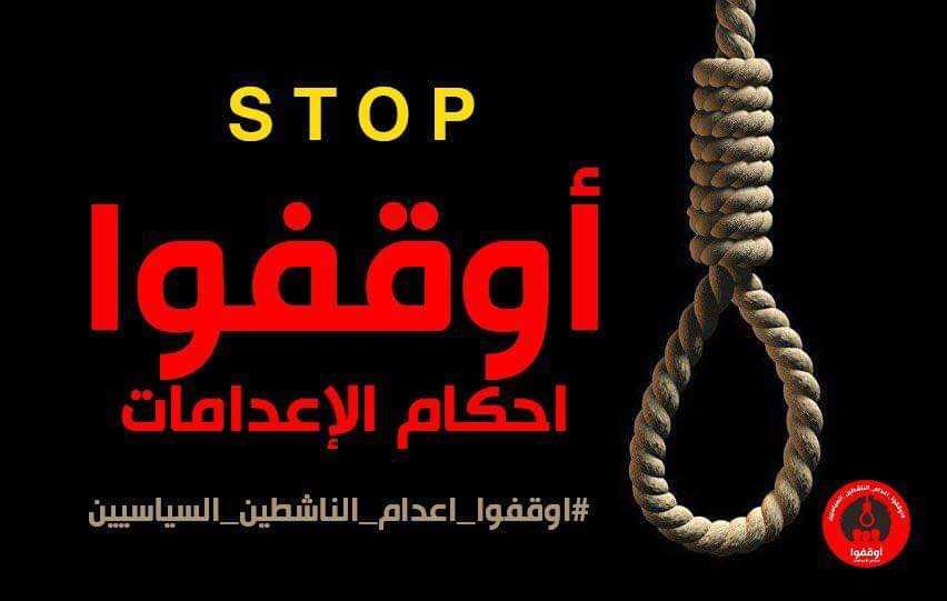 غضب حكومي وقرار بتعليق التفاوض حول ملف الأسرى بعد قرار حوثي بإعدام 30 ناشطاً