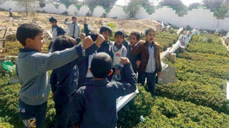 تحقيق استقصائي يكشف استخدام الحوثيون التعليم منصة للتعبئة الطائفية والقتالية