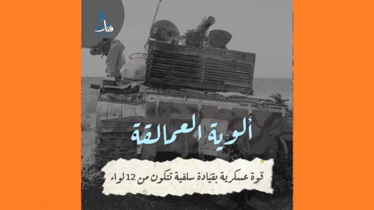 """تفاصيل مهمة.. هكذا تمت الإطاحة بالقيادي """"أبو زرعة """" من قيادة العمالقة واحتجازه في أبو ظبي وتفكيك الألوية (فيديو)"""