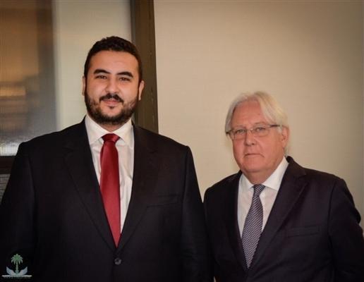 خلال لقائه خالد بن سلمان.. غريفيث يبحث جهود تجنيب اليمن التوترات الإقليمية