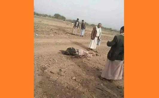 """يعتقد أن """"الأمن الوقائي"""" الحوثي ارتكب الجريمة.. العثور على جثة شيخ قبلي مرمية على قارعة الطريق"""
