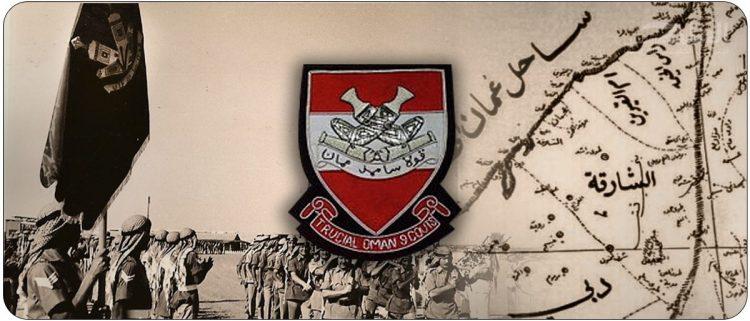 """""""ساحل عُمان"""".. هذه هي القصة الكاملة لتاريخ دولة """"الإمارات"""" الحقيقي"""