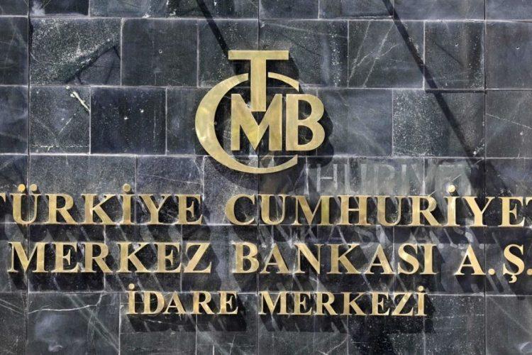 الأناضول.. البرلمان التركي يثادق على يعدلات قواعد الاحتياطي القانوني للبنك المركزي