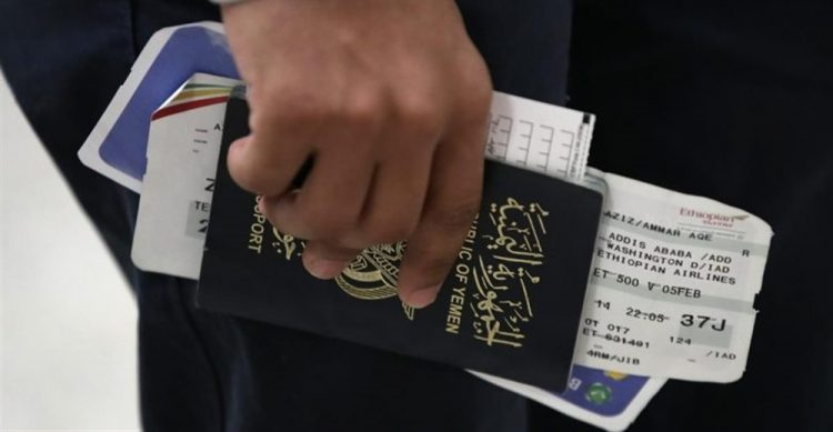 مليشيا الحوثي تصادر جوازات السفر الصادرة من مناطق سيطرة الشرعية