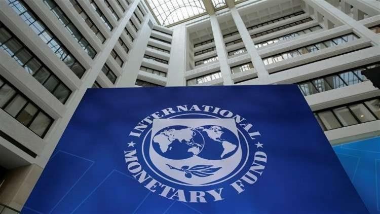 لتحسين أداء الاقتصاد اليمني في ظل الحرب.. صندوق النقد الدولي يقر جملة من التوصيات