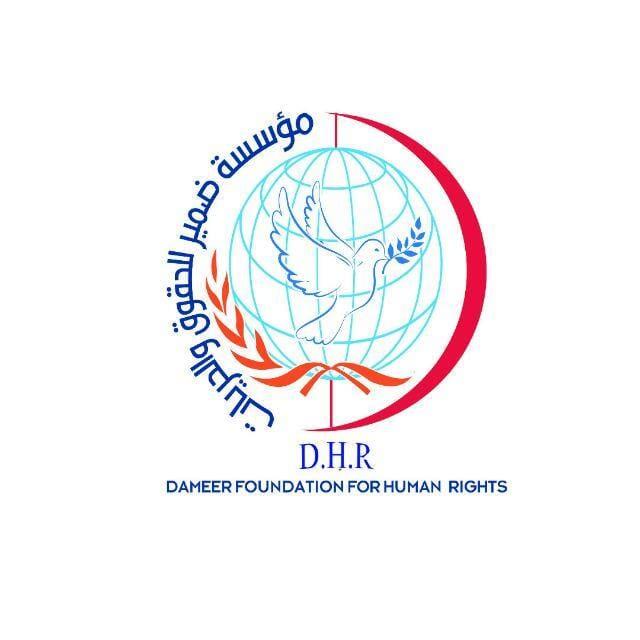 شبوة تقرير حقوقي يوثق 49 انتهاكا لحقوق الانسان بالمحافظة خلال النصف الأول للعام الحالي