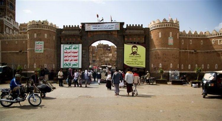 """صنعاء.. انتشار ظاهرة المخدرات والحشيش بصورة غير مسبوقة.. """"المدارس والجامعات"""" اهم اهدافها"""