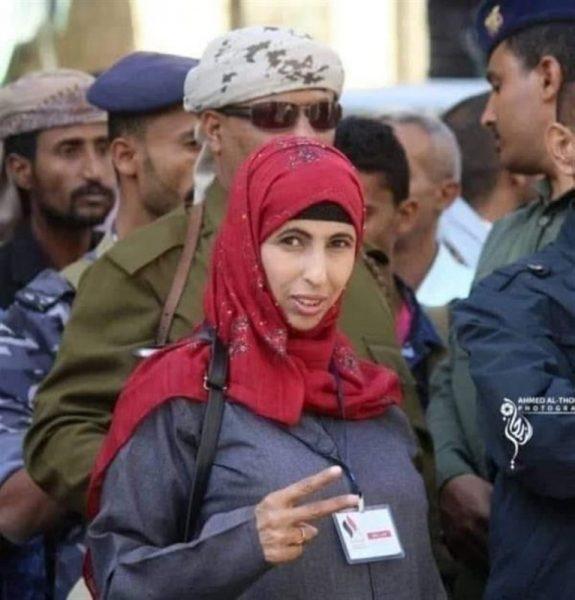 حقوق الإنسان في تعز تطالب بسرعة التحقيق في قضية وفاة الإعلامية العبسي