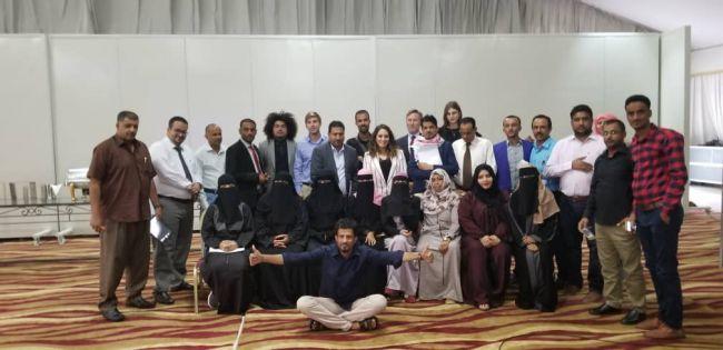 برعاية المعهد الأوروبي.. لقاء لقيادات جنوبية لمناقشة ملف القضية الجنوبية في الأردن