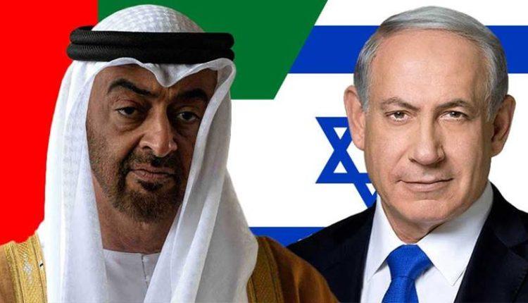 """اجتماع """"سري"""" رفيع ضم مسؤولين من الإمارات وإسرائيل في القاهرة"""