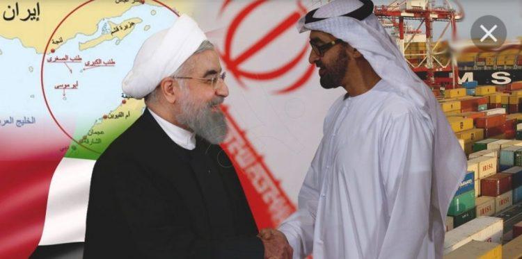 تقارب متسارع في العلاقات الإماراتية الإيرانية.. وفد من خفر السواحل الإماراتي يصل إلى إيران