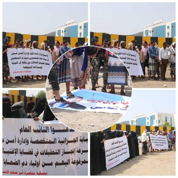 protesters in Aden demand to try the UAE-backed leader Bin Brik