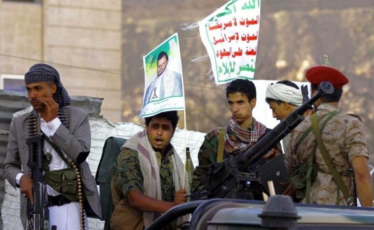 صنعاء.. الحوثيون يغلقون محلات صرافة رفض مالكوها دفع إتاوات لاحياء ذكرى النكبة