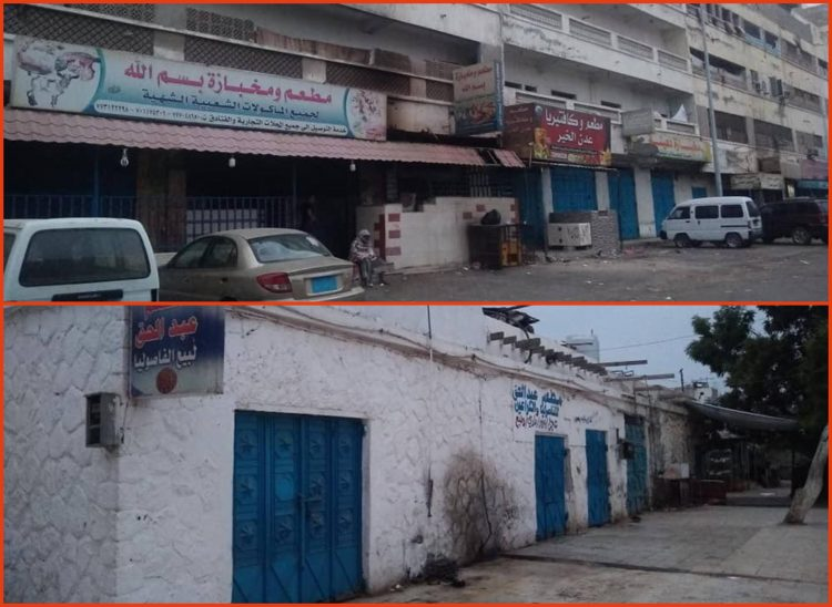 Severe shortage of basic foodstuffs in Aden after bloody campaign against northern workers