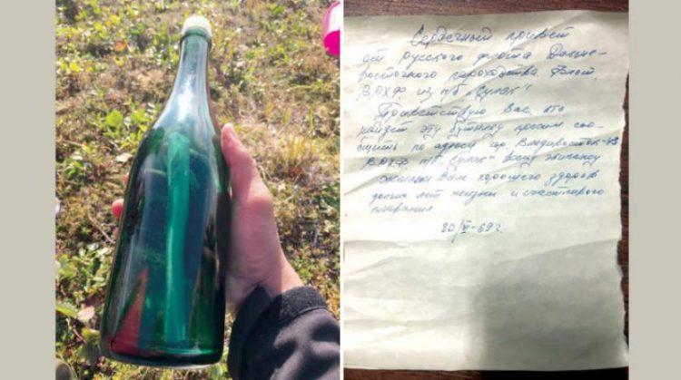 عمرها نصف قرن من بحار سوفياتي.. أمواج البحر تحمل إلى ألاسكا رسالة مكتوبة بالروسية