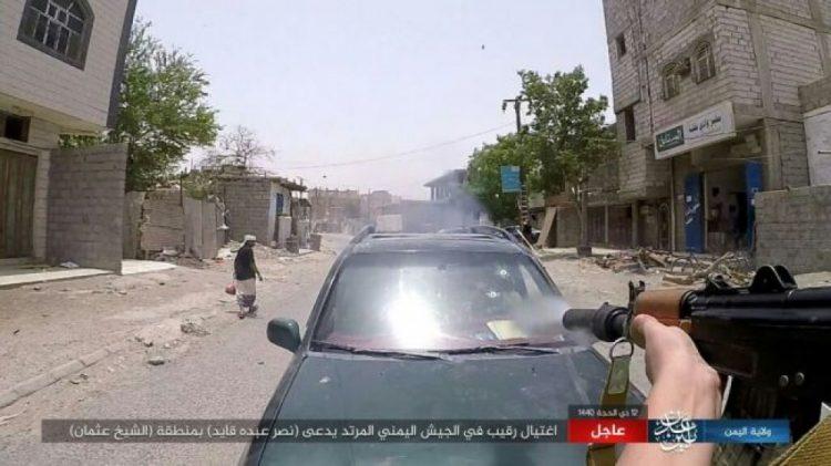 تنظيم داعش الإرهابي يتبنى اغتيال ضابط شرطة في العاصمة المؤقتة عدن (صورة)