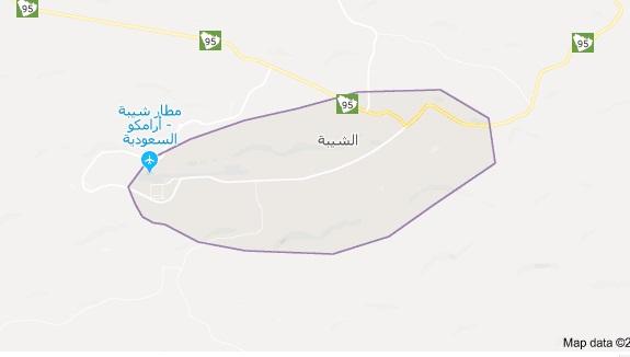 السعودية تكشف تفاصيل هجوم الحوثيين على حقل الشيبة النفطي