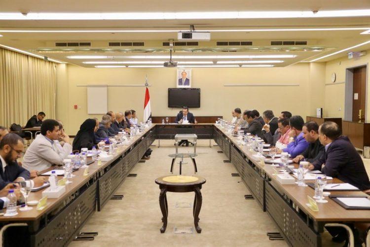 مجلس الوزراء يحذر من أي تدخلات في أعمال مؤسسات الدولة بعدن