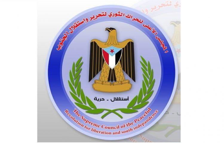 """الحراك الثوري بشبوة يحمل المجلس الانتقالي مسئولية تفجير الوضع عسكرياً بالمحافظة """"بيان"""""""