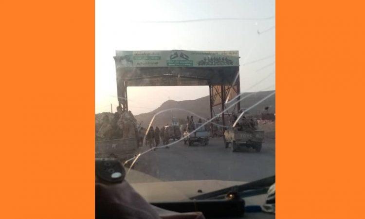 الجيش الوطني يصل الى مدينة عزان