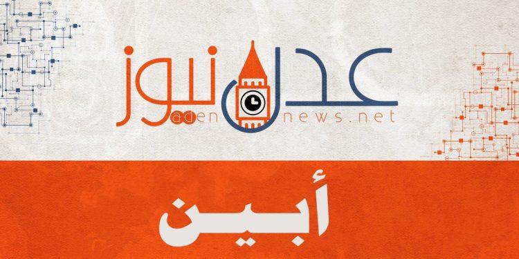 انباء عن استهداف طائرات التحالف لتحركات مليشيات الانتقالي في أبين
