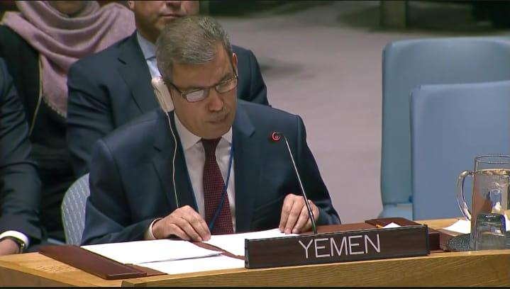 في كلمتها أمام مجلس الأمن.. اليمن تحمل مليشيا الحوثي مسؤولية إفشال جهود السلام