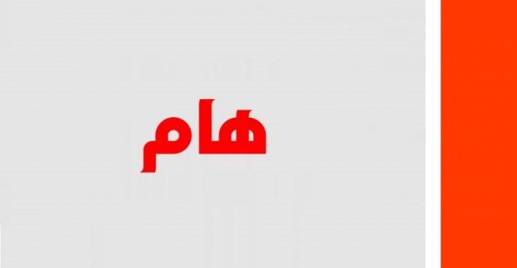 الكشف عن اتفاق يمني سعودي يقضي بعزل الانتقالي في عدن.. وعودة الحكومة الى هذه المحافظة وتفاصيل أخرى