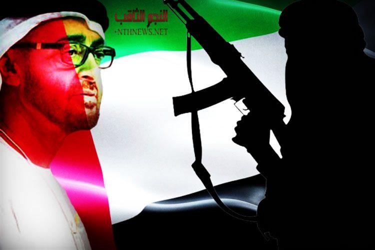 الإمارات تصنع الإرهاب في اليمن وترتبط مع التنظيمات الإرهابية.. تعز نموذجا